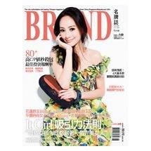 BRAND名牌誌2011年6月號(單冊)