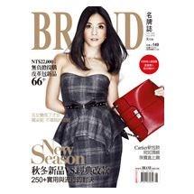 BRAND名牌誌2012年8月號(單冊)