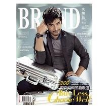 BRAND名牌誌2014年4月號(單冊)