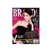 BRAND名牌誌2014年5月號(單冊)