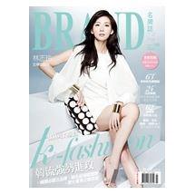 BRAND名牌誌2014年7月號(單冊)