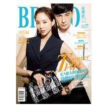 BRAND名牌誌2014年8月號(單冊)