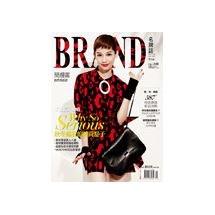 BRAND名牌誌2014年9月號(單冊)
