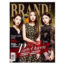BRAND名牌誌2014年12月號(單冊)