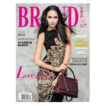 BRAND名牌誌2015年1月號(單冊)