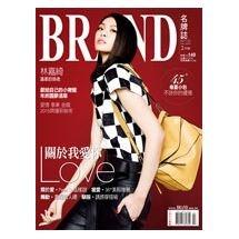 BRAND名牌誌2015年2月號(單冊)