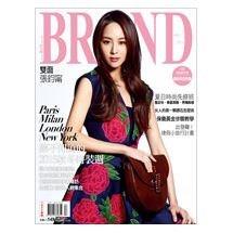 BRAND名牌誌2015年4月號(單冊)
