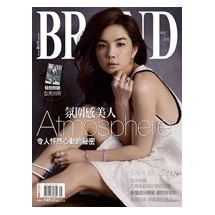BRAND名牌誌2015年5月號(單冊)