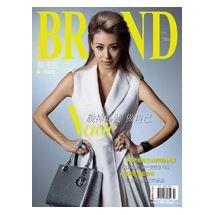 BRAND名牌誌2015年7月號(單冊)