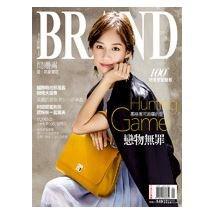 BRAND名牌誌2015年9月號(單冊)