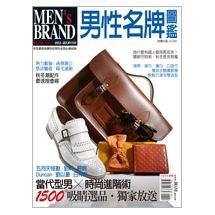男性名牌圖鑑2012-2013秋冬版