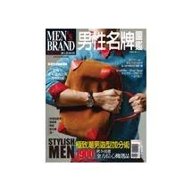 男性名牌圖鑑2013-2014秋冬版