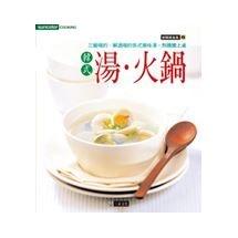 韓式湯火鍋