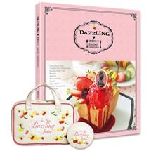 Dazzling♥蜜糖吐司:女孩們的Secret收納包甜點特輯組-經典白(內含收納包、小圓鏡、甜點書各一)