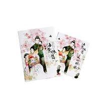 海棠依舊卷七 同捆特裝版(內含作者親簽Mini簽名板)