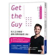 Get the Guy:男人完全解密,讓妳喜歡的他愛上妳!