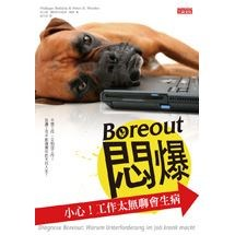Boreout悶爆:小心工作太無聊會生病