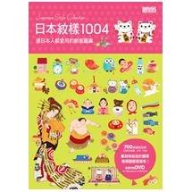 日本紋樣1004
