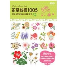 花草紋樣1005