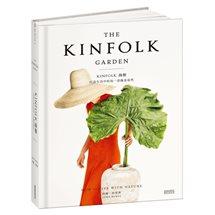 KINFOLK綠藝:打造生活中的每一景綠意盎然(首刷限量贈質感綠藝卡)