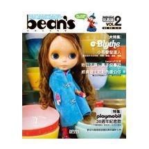 bean's 玩具生活情報2