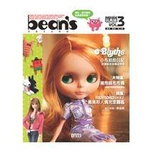 bean's 玩具生活情報3