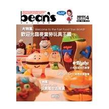 bean's 4 歡迎光臨麥當勞玩具王國