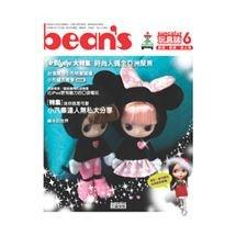 bean's 6 時尚人偶全亞洲聚焦