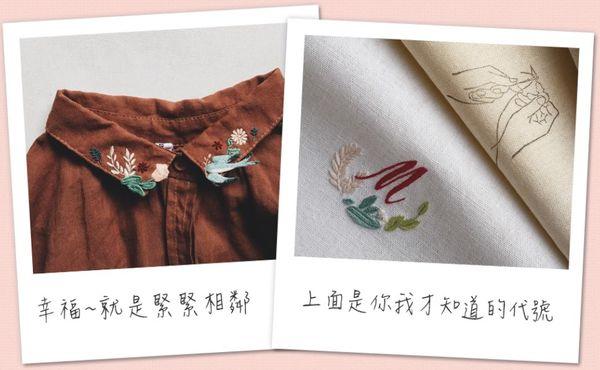 用刺繡讓青鳥躍上了衣領,把名字縮寫註記在物件上.jpg
