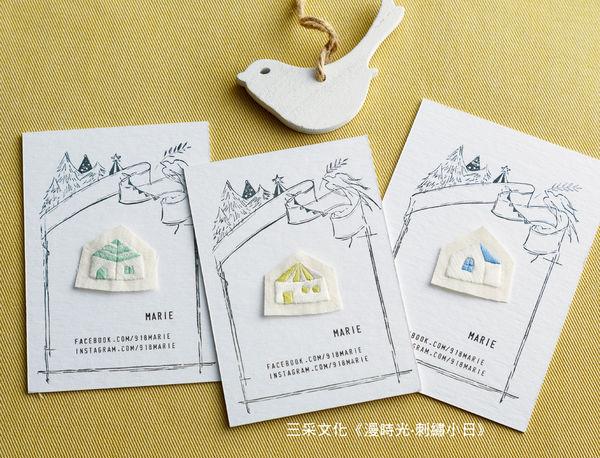 可愛的圖案變身成為提袋上的裝飾、別針、書籤小卡.jpg