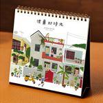 良根無限期手繪桌上型月曆(懷舊好時光)