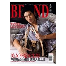 BRAND名牌誌2009年12月號(單冊)