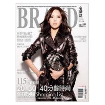 BRAND名牌誌2010年11月號(單冊)