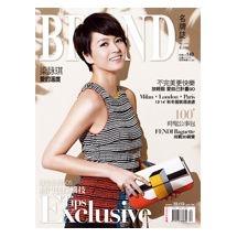 BRAND名牌誌2013年4月號(單冊)