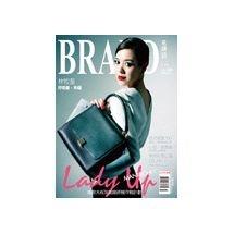 BRAND名牌誌2013年7月號(單冊)