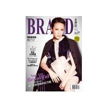 BRAND名牌誌2013年9月號(單冊)