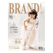 BRAND名牌誌2014年1月號(單冊)
