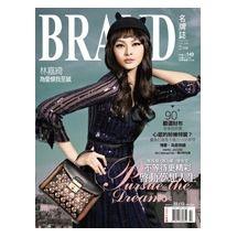 BRAND名牌誌2014年2月號(單冊)