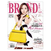 BRAND名牌誌2014年3月號(單冊)