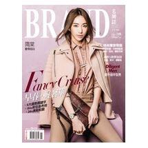 BRAND名牌誌2014年11月號(單冊)
