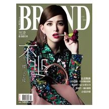 BRAND名牌誌2015年6月號(單冊)