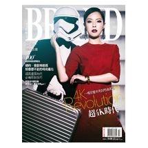 BRAND名牌誌2015年10月號(單冊)