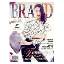 BRAND名牌誌2015年11月號(單冊)