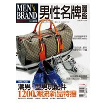 男性名牌圖鑑2009春夏版