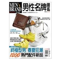 男性名牌圖鑑2010春夏版