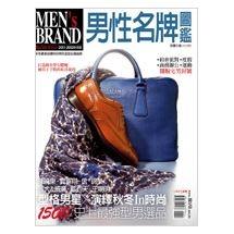 男性名牌圖鑑2012春夏版