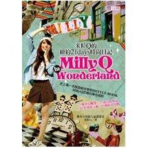 MillyQ in Wonderland.米粒Q的紐約21days時尚日記