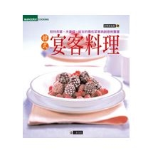 韓式宴客料理