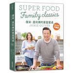 傑米‧奧利佛的家庭餐桌:超級食物升級版