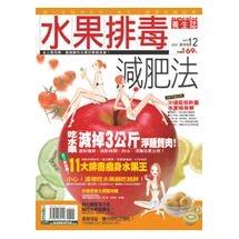 水果排毒減肥法